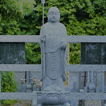 京都府宇治市宝善院の合祀墓